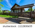 traditional russian old country ... | Shutterstock . vector #1112830655