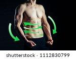 press a beautiful young man.... | Shutterstock . vector #1112830799