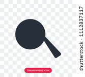 turntable vector icon isolated... | Shutterstock .eps vector #1112837117