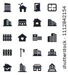 set of vector isolated black... | Shutterstock .eps vector #1112842154