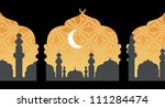 abstract religious background | Shutterstock . vector #111284474