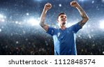 soccer player celebrates a... | Shutterstock . vector #1112848574