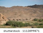 abandoned kharanaq village in... | Shutterstock . vector #1112899871