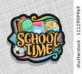vector logo for school  dark... | Shutterstock .eps vector #1112909969