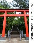Stock photo a gateway at the entrance to a shinto shrine called torii in japan 1112918249