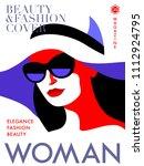 abstract girl wearing...   Shutterstock .eps vector #1112924795