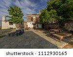 kastro village. thassos island  ... | Shutterstock . vector #1112930165