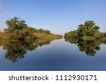 landscape in the danube delta ... | Shutterstock . vector #1112930171