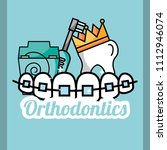 tooth crown orthodontics dental ... | Shutterstock .eps vector #1112946074