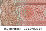 Small photo of 1 kyats banknote. Kyat is the national currency of Myanmar. Close Up UNC Uncirculated - Collection.