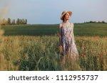 young gentle woman relaxing in... | Shutterstock . vector #1112955737
