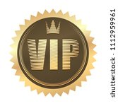 gold rubber stamp vip in... | Shutterstock .eps vector #1112959961