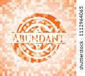 abundant abstract orange...   Shutterstock .eps vector #1112964065