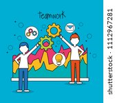 people teamwork concept | Shutterstock .eps vector #1112967281