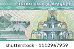 Small photo of 20 kyats banknote. Kyat is the national currency of Myanmar. Close Up UNC Uncirculated - Collection.