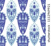 vector illustration. abstract... | Shutterstock .eps vector #1112969921