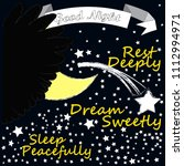 good night and sweet dreams... | Shutterstock .eps vector #1112994971