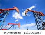 oil pumps are working in the...