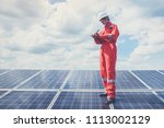 operation and maintenance in... | Shutterstock . vector #1113002129