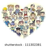 heart people who work | Shutterstock . vector #111302381