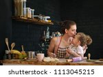 young mother and daughter...   Shutterstock . vector #1113045215