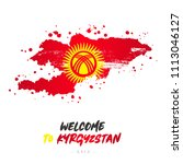 welcome to kyrgyzstan. asia.... | Shutterstock .eps vector #1113046127