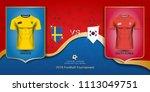 football cup 2018 world... | Shutterstock .eps vector #1113049751