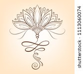 hand drawn vector lotus flower. ... | Shutterstock .eps vector #1113060074