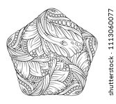 vector abstract black and white ... | Shutterstock .eps vector #1113060077