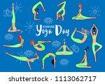 international day of yoga.... | Shutterstock .eps vector #1113062717