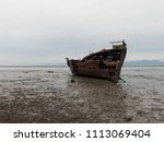 An Old And Rusty Shipwreck...