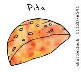 watercolour pita pocket bread....   Shutterstock .eps vector #1113076541