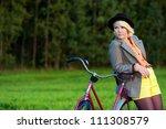 beautiful girl posing in a... | Shutterstock . vector #111308579