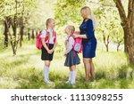 mother prepares children for...   Shutterstock . vector #1113098255