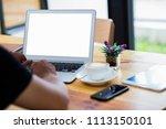 africa business man typing... | Shutterstock . vector #1113150101