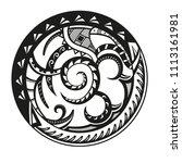 geometric circle element.... | Shutterstock . vector #1113161981