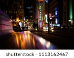 silhouette couple at night.... | Shutterstock . vector #1113162467