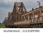 hanoi  vietnam   one of the... | Shutterstock . vector #1113189584