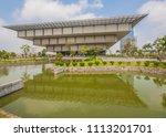 hanoi  vietnam   28th march... | Shutterstock . vector #1113201701
