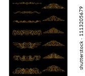 vector calligraphic elements... | Shutterstock .eps vector #1113205679