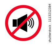 forbidden sign with loudspeaker ... | Shutterstock .eps vector #1113212384