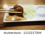 japan food delicious tasty | Shutterstock . vector #1113217304