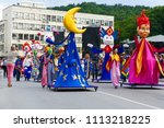 gabrovo  bulgaria may 19  2018. ... | Shutterstock . vector #1113218225