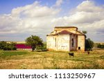 ruins of the german kirkh in...   Shutterstock . vector #1113250967