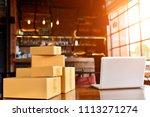 laptop  carton box  parcel of... | Shutterstock . vector #1113271274
