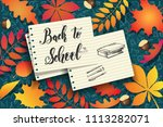 school background with hand... | Shutterstock .eps vector #1113282071