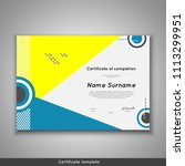 certificate of completion  ... | Shutterstock .eps vector #1113299951