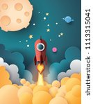 space rocket launch and galaxy .... | Shutterstock .eps vector #1113315041