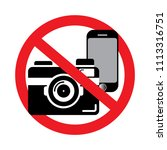 no camera or photography and no ... | Shutterstock .eps vector #1113316751