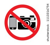 no camera or photography and no ... | Shutterstock .eps vector #1113316754